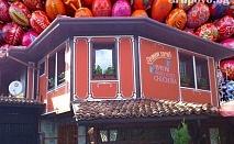 Великден в Копривщица! 3 нощувки, закуски, вечери + Великденски обяд в хотел Чучура