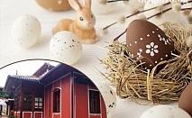 Великден в Копривщица! 3 нощувки със закуски и вечери (едната празнична) само за 99лв. в комплекс Галерия