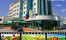 Великден в Луковит! 2 нощувки, закуски, вечери (едната празнична) + басейн и СПА в Diplomat Plaza Hotel & Resort****