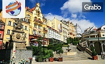 За Великден или 1 Май в Чехия! 3 нощувки със закуски в Прага, плюс транспорт и посещение на Бърно