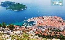 Великден и Майски празници в Будва и Дубровник! 4 нощувки със закуски и вечери в пансион Obala 3*, Будва, посещение на Дубровник, транспорт!