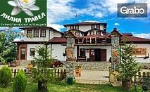 Великден в Македония! 3 нощувки със закуски и празнична вечеря, плюс SPA, в Комплекс Етно манастир в Крива паланка