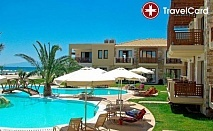 5* Великден в Mediterranean Village, Олимпийска Ривиера