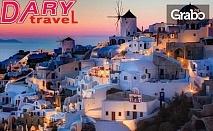 Великден на остров Санторини! Екскурзия с 4 нощувки със закуски, плюс транспорт