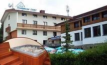 Великден в Паничище. 2 или 3 нощувки, закуски и вечери - едната празнична и СПА в хотел Планински езера