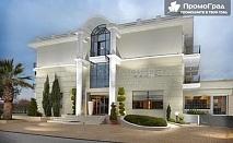 Великден в Паралия Катерини, Danai Hotel (14-17.04) - 3 нощувки, 3 закуски, Великденски обяд и 2 вечери за 2-ма