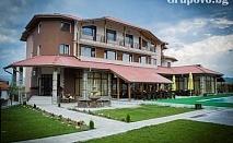 Великден в Пирин планина. Нощувка със закуска или със закуска и вечеря + сауна и парна баня  в СПА Хотел МариБелл