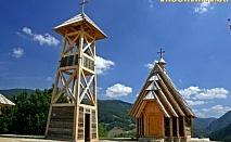 Великден - В плен на планината Мокра Гора - екскурзия с автобус