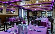 Великден в Родопите, на брега на язовир Доспат! 3 или 4 нощувки, закуски, вечери + Великденски обяд за двама или трима в хотел Мерджан