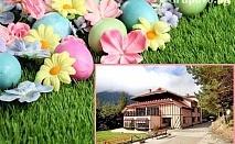 Великден в сърцето на Рила. 2 или 3 нощувки за ДВАМА със закуски и вечери в Хотел Теменуга, Паничище