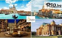 Великден в слънчева Италия! Екскурзия до Загреб, Верона, Венеция и шопинг в Милано, с включени 3 нощувки със закуски, автобусен транспорт и водач - за 199лв, от Далла Турс