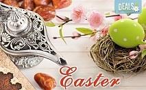 Великден в Сокобаня, с Дениз Травел! 2 нощувки със закуски и вечери, настаняване във вила Delfin или Kaskade, собствен или организиран транспорт