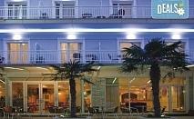 Великден в Солун и Паралия Катерини с Вени Травел! 3 нощувки със закуски в хотел Olympus 3*, панорамен тур в Солун и транспорт!