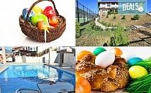 Великден в СПА хотел Виктория, Брацигово! 1,2 или 3 нощувки със закуски и вечери - едната празнична, безплатно за деца до 6 години!