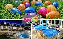 Великден и СПА в Огняново! 2 или 3 Нощувки със Закуски и Вечери + Минерален басейн в хотел СПА Оазис, Огняново, от 90 лв. на човек