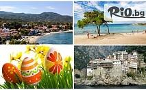 Великден в Ставрос, Гърция! 2 нощувки със закуски и вечери (едната Празнична с печено агне и зелена салата) в хотел Ostria, транспорт и екскурзовод само за 179лв, от Молина Травел