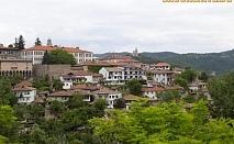 Великден във Велико Търново! 2 Нощувки с празнична закуска, обяд и вечеря  от хотел