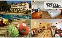 Великден във Велинград! 3 нощувки, закуски и вечери /едната Празнична/ + DJ - за 147лв, от Хотел Зора