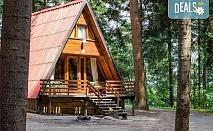 Великден във вилни селища Ягода и Малина, Боровец - наем на вила за 1 нощувка за от 1 до 4 човека!