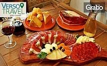 Великден в Зайчар! 2 нощувки със закуски и празнични вечери с музика на живо, плюс опция за екскурзионна програма
