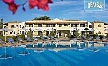 Великденска All Inclusive почивка на о. Корфу, Гърция: 3 нощувки в Gelina Village Resort & Spa 4*, водач и транспорт с нощен преход на отиване от ИМТУР!