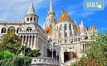 Великденска екскурзия до Будапеща и Виена, със Запрянов Травел! 3 нощувки със закуски в хотели 3*, транспорт и програма