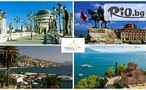 Великденска екскурзия до Охрид, Тирана, Дуръс и Скопие на 15 - 17 Април с включени 2 нощувки със закуски и 1 вечеря + автобусен транспорт - за 166лв, от ТА Поход