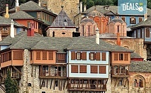 Великденска екскурзия в Ставрос, Гърция! 2 нощувки със закуски, 1 обикновена и 1 празнична вечеря, транспорт и възможност за посещение на Атонската Света гора!