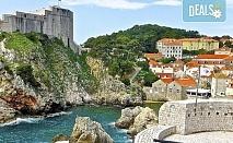Великденски празници в Будва и Дубровник с Дари Травел! 3 нощувки със закуски и вечери в хотел 2/3*, транспорт и програма