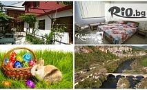 Великденски празници край Русе! Нощувка, закуска и Празнична вечеря за 24.90лв, от Къща за гости Кладенеца