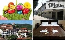 Великденски празници до Крепостта Царевец във Велико Търново! 2 нощувки със закуски (едната празнична), вечеря и празничен обяд - за 129.50лв, от Хотел Теразини