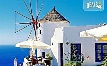Великденски празници на о. Санторини, Гърция! 4 нощувки със закуски в хотел 3*, транспорт и програма, от Дари Травeл!