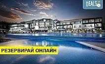 Велкиден в Blue Dream Palace 4*, Олимпийска ривиера! 3 нощувки на база HB с включени Великденски обяд с жива музика