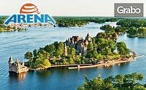 Виж Торонто, Кингстън, Монреал, Квебек, Хилядите острови и Ниагарския водопад - 6 нощувки със закуски и самолетен транспорт