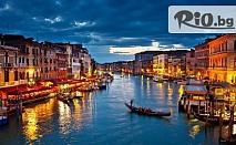 Виж Венеция, Верона и Падуа! 5-дневна екскурзия на 28.02 - 4.03.2015г, с включени 2 нощувки със закуски и транспорт - за 215лв, от ТА МЕМ Травел