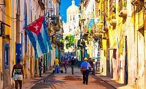 Вижте екзотичната Куба през декември или януари! 3 нощувки със закуски в Хавана и 4 нощувки All Incl. в Кайо Гюлермо, самолетен билет!