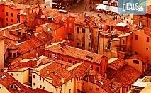 Вкусната страна на живота! Посетете Болоня в период по избор за 3 нощувки в хотел 3*, самолетен билет и летищни такси!
