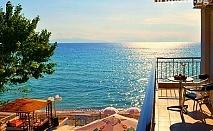 Юли и Август на брега на морето в Гърция. 5 нощувки, 5 закуски и 5 вечери + басейн в хотел Halkidiki Royal, Касандра, Халкидики