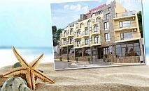 Юли и Август в к.к. Чайка до Златни пясъци! Нощувка със закуска и вечеря в хотел Торо Негро***
