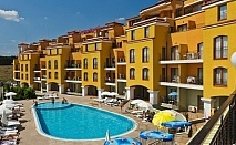 Юли и Август на Каваците! Хотел Серена Резиденс - 5 дневни ALL INCLUSIVE пакети ЗА ДВАМА в апартамент и дете до 12г, БЕЗПЛАТНО!