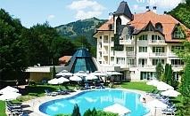 Юли и Август в Рибарица! Нощувка, закуска и вечеря + басейн и SPA в хотел Evergreen Palace***