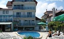 Юли и Август в Синеморец! Нощувка и закуска или закуска и вечеря + басейн в хотел Casa Di Angel