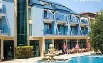 25 Юли - 15 Август в Слънчев бряг!  5 или 7 All Inclusive нощувки + басейн на цени от 250 лв. в хотел Пауталия
