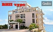 Юни на Албанската ривиера! Екскурзия със 7 нощувки със закуски и вечери в хотел 4* в Саранда