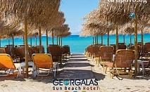 Юни на брега на морето в Гърция! 3 нощувки със закуски за двама, трима или четирима в Georgalas Sun Beach Hotel, Неа Каликратия