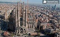 До Загреб, Генуа, Ница, Кан, Монако, Монте Карло, Сен Тропе, Барселона, Женева, Монтрьо, Веве и Верона за 760 лв.