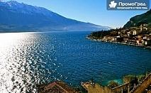 До Загреб, Венеция, Верона, Сирмионе (езерото Гарда) и Милано (5 дни/3 нощувки) за 279 лв.