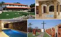 Заповядайте в НОВООТКРИТИЯ културно - исторически комплекс Стара Плиска! Нощувка и закуска + басейн и СПА само за 30 лв.