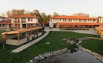 Заповядайте в НОВООТКРИТИЯ културно - исторически комплекс Стара Плиска! Нощувка, закуска, вечеря + басейн и СПА само за 49 лв.