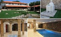 Заповядайте в НОВООТКРИТИЯ СПА комплекс Стара Плиска! Нощувка със закуска + топъл басейн и СПА за ДВАМА за 115 лв.